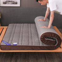 床垫乳胶加厚学生宿舍床铺米垫被床褥垫懒人垫背