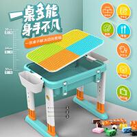 儿童学习桌书桌家用写字宝宝桌椅套装游戏桌多功能升降折叠幼儿桌