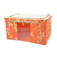 普润 80L橙色 牛津布钢架百纳箱 整理收纳箱 橙色树叶 单视 双开门