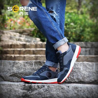 西瑞男士运动休闲鞋慢跑步网面布鞋真皮韩版板鞋百搭软底潮鞋9170