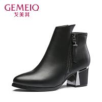 【到手109】戈美其2016冬季新款休闲舒适尖头中跟马丁靴粗跟女靴短靴1615120