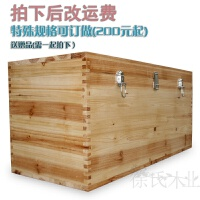木箱子带锁实木箱收纳箱木质储物箱大号百纳箱带门大号可定做