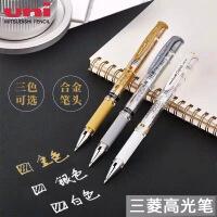 三菱高光笔UM-153金银白色黑纸用油漆笔中性笔记号笔 婚礼会议手绘签名笔1.0mm 水彩颜料高光笔留白笔