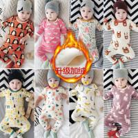 婴儿套装冬季男女宝宝1岁3个月春秋装打底衫小童内衣服睡衣家居服