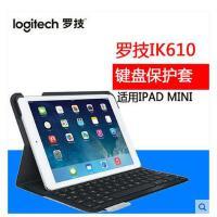 罗技IK610 ipad mini1 2 3 苹果支架 无线蓝牙键盘盖 保护套