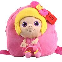 猪猪侠儿童书包可爱毛绒卡通 男女童幼儿园大中小班 宝宝双肩背包 菲菲公主书包(送贴纸)