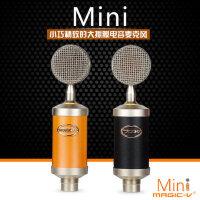 MAGIC-V 玛西亚 Mini 专业电容麦克风 飞碟防震 网络录音K歌包邮