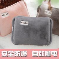 韩版女暖手宝 充电热水袋注水毛绒可爱防爆��宝宝冬季学生暖水袋小
