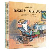 爱的味道图画书(第3辑)(全6册)