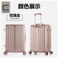 行李箱女箱子学生旅行箱24万向轮拉杆箱密码箱20登机箱男28寸皮箱
