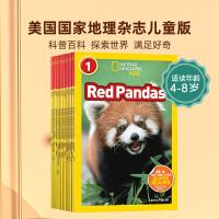 顺丰发货 National Geographic KIDS Readers Level 1 儿童科普分级阅读 第1级19本套装 美国国家地理杂志 英文原版百科图画书