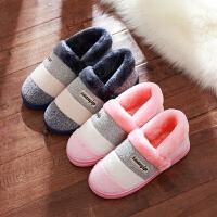 棉拖鞋大码男女士居家包跟室内厚底防滑冬季加厚保暖棉鞋家居冬天
