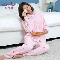 康妮雅秋冬季女士珊瑚绒睡衣 可爱卡通甜美加厚长袖家居服套装