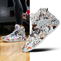 【限时秒杀!】安踏篮球鞋男2020春季新款汤普森KT5高帮篮球战靴运动鞋112011101X
