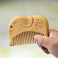 雕花木梳子黄杨木梳儿童梳子刘海梳家用宝宝梳子dm 儿童木梳 ( A )