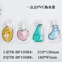 青壹坊一点点PVC热水袋STR-BF10588绿色创意文具大中小学生幼儿园男女孩办公居家旅行用品保温热水袋持续温度热量