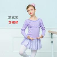 儿童舞蹈服装长袖女童芭蕾舞蹈裙少儿练功服加绒加厚