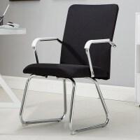 办公椅家用电脑椅宿舍懒人办工椅子价网布椅学生凳子简约靠背椅 钢制脚 固定扶手