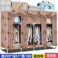 简易布衣柜钢管加粗加固单双人组装钢架布艺挂衣橱简约现代经济型定制 2门