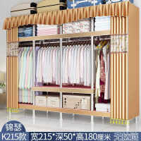 简易衣柜全钢架钢管加粗加厚双人租房经济型收纳挂衣柜布艺帆布橱 K215锦瑟 无拉链