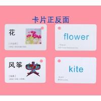 2019年新版深圳版小学牛津英语单词卡片一年级二年级英文彩图卡片