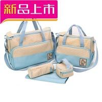 妈妈包母婴包妈咪包袋多功能大容量孕妇待产包婴儿宝宝外出包时尚