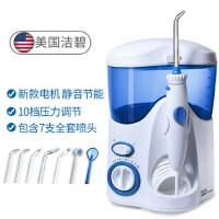 waterpik洁碧冲牙器洗牙器水牙线牙结石洁牙机美国家用电动100ec
