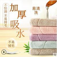 桌子厨房家务洗碗布抹布强吸水加厚不易沾油不易掉毛擦清洁布