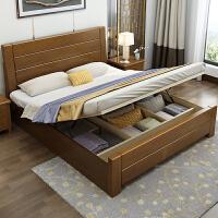 现代简约中式实木床1.8米1.5米经济型橡木双人床主卧卧室家具 +10cm乳胶床垫 1800mm*2000mm 箱框结构