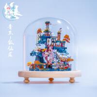 艺模青丘狐仙居3D金属拼装手工模型立体拼图玩具送女友礼品摆件