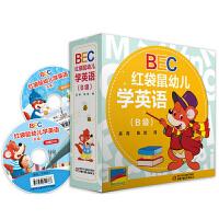 BEC红袋鼠幼儿学英语(B级)