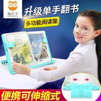 【领券拍下立减50,仅限7.23】猫太子 健康视力阅读架 单手翻书看书架儿童小学生读书架书立书靠书档书夹器