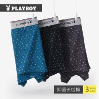 PLAYBOY/花花公子男士棉内裤抗菌印花透气平角裤【3条装】