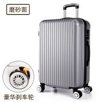 韩版旅行箱拉杆箱女款男学生20皮箱万向轮24铝框行李箱小清新26寸