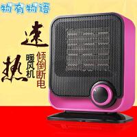 物有物语 取暖器 办公小巧快速发热电暖器风机家用对流式送温电热风机家用智能控温节能省电微型空调小太阳日用防护