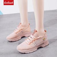 【新品抢鲜】Coolmuch女跑鞋轻便透气时尚百搭校园女生运动休闲跑步鞋YCYD02