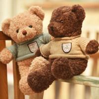 泰迪熊毛绒玩具熊猫公仔小熊公仔抱抱熊布娃娃小号送女友生日礼物