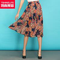 特尚莱菲 雪纺半身裙女显瘦印花中长裙百褶裙半裙子 HCR5126