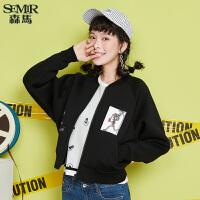 森马夹克女秋季女装韩版短款外套棒球服太空棉上衣潮