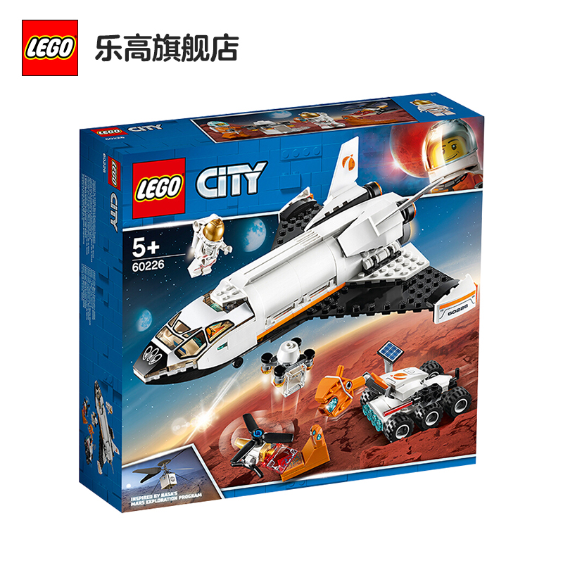 【当当自营】乐高(LEGO)积木 城市组City 玩具礼物 火星探测航天飞机 60226 【实力宠粉 乐享好价】驾驶航天飞机前往火星,体验激动人心的火星任务!