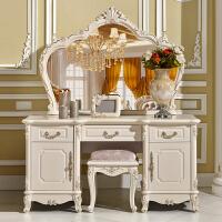 欧式梳妆台卧室公主化妆桌带镜实木田园简约小户型化妆柜经济型白 组装
