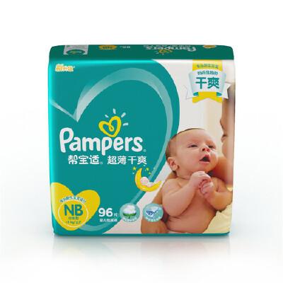 Pampers 帮宝适 超薄干爽婴儿纸尿裤 NB96片