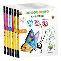 6册一笔画两笔画儿童简笔画大全2-3-6-7岁宝宝学画画书绘画册儿童涂色书籍涂鸦书填色书第一套启蒙认
