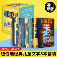 50th Anniversary Yearling Collection 英文原版 纽伯瑞经典文学8本套装 神奇的收费亭