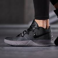 NIKE耐克男鞋篮球鞋2018新款KYRIE欧文减震耐磨轻便运动鞋AJ1935