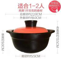 耐高温干烧砂锅炖锅陶瓷汤锅明火煮粥煲仔饭家用煤气养生彩煲土锅