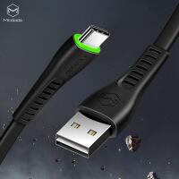 QC3.0闪充数据线带灯适用三星S10+小米魅族手机快充充电线