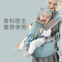 babycare多功能婴儿背带 宝宝前抱式腰凳新生儿四季通用