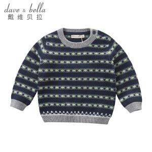 davebella戴维贝拉秋季男童针织衫 男宝套头毛衣DB5557