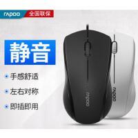 雷柏N1600静音有线鼠标 电脑笔记本办公游戏家用光电鼠标 USB光鼠